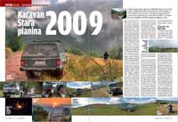 Karavan Stara planina 2009